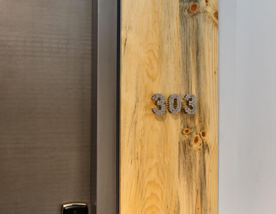 Maven room numbers