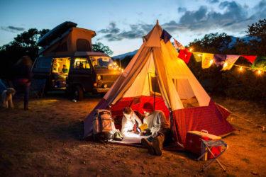 Wenzel Shenanigan Tent