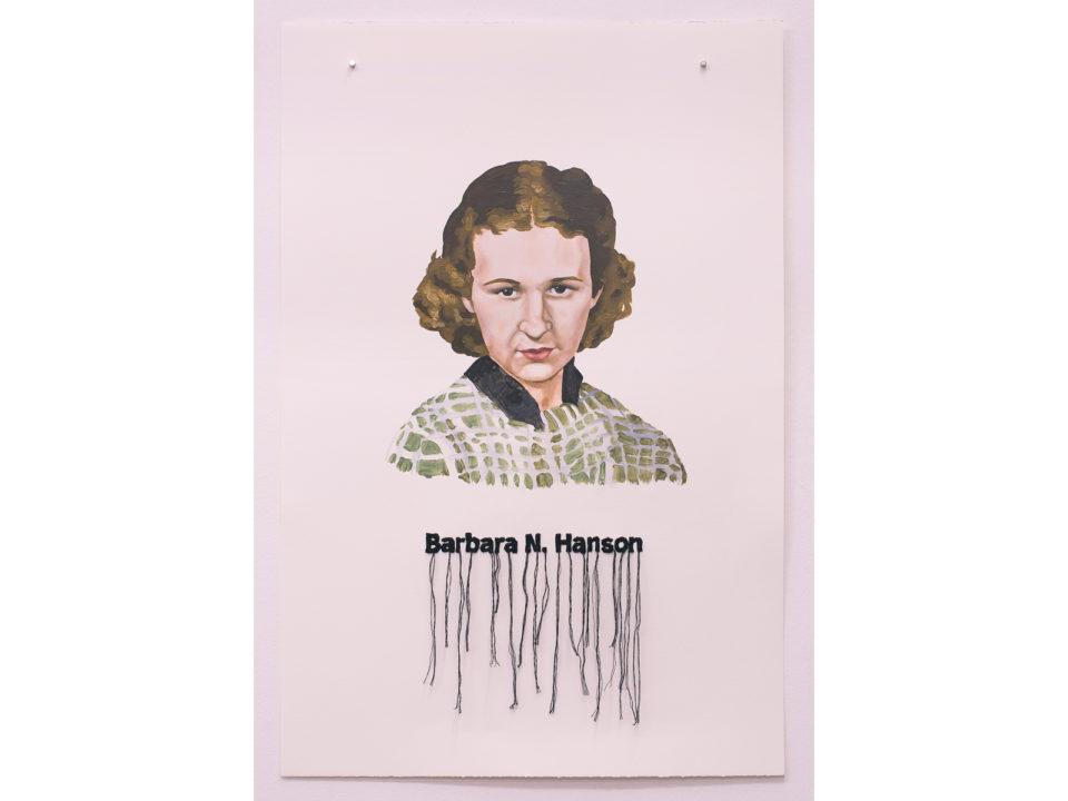 Daisy Patton