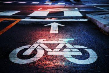 Bike Lane, helmet safety