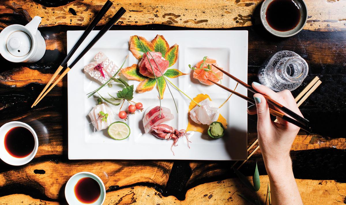 sushi-den